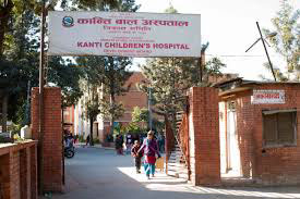 Kanti Children's Hospital