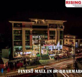 Rising Mall