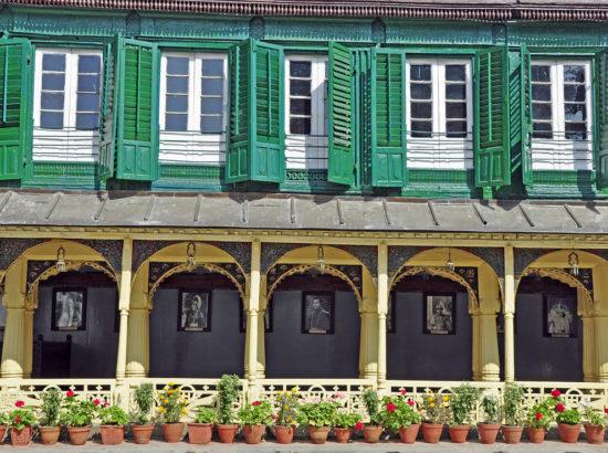 Tribhuvan Museum