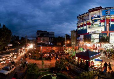 Civil Mall