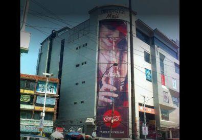 Biswajyoti mall