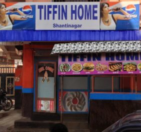 Tiffin Home