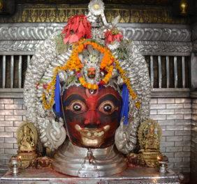 Akash Bhairav Temple Kathmandu