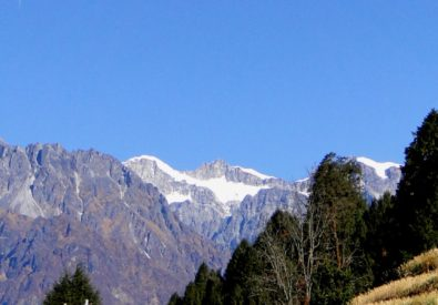 Helambu Trekking.