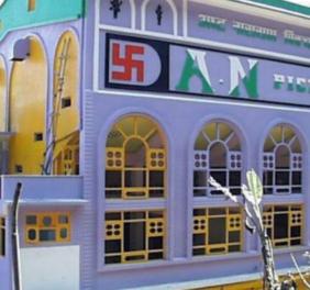 Asta Narayan Pictures Cinema Hall