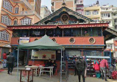Sankata Temple
