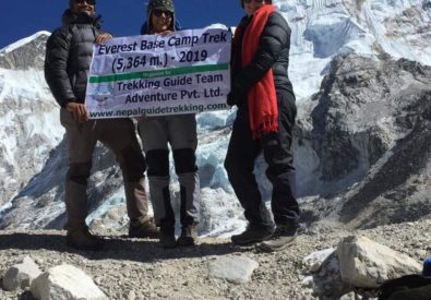 White Hill Adventure Treks & Expedition