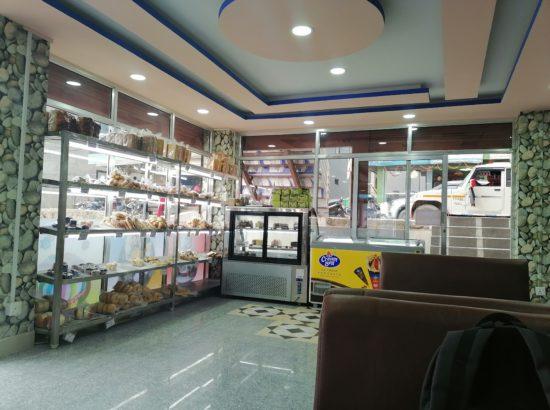 Hamro Live Bakery