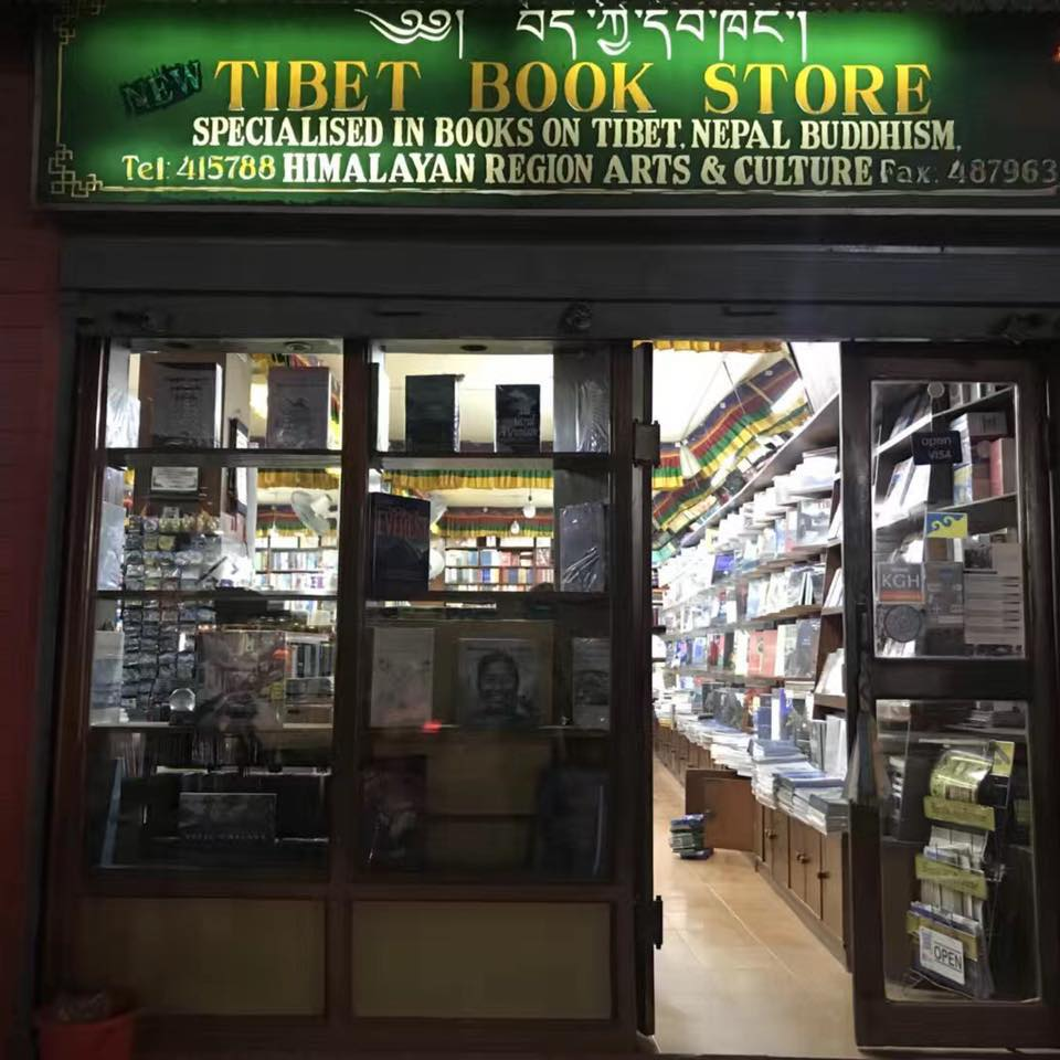 tibet bookstore is a great place for bookworms