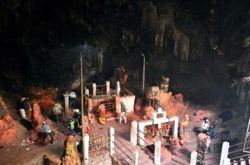 Halesi Mahadev Tour