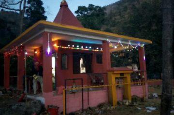 Bishnupaduka Temple