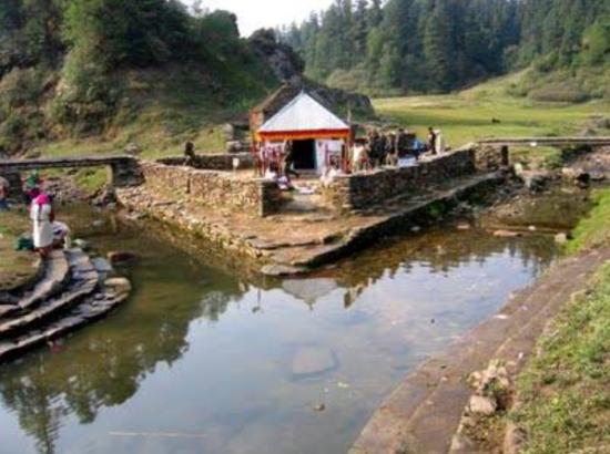 Triveni Temple