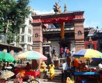 Mahendreswor Temple
